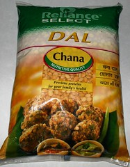 RSelect - channa dal