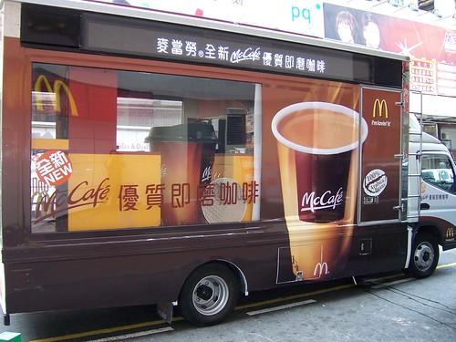 McCafe truck