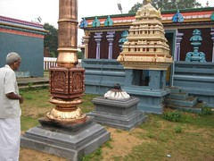 Dwajasthambam, Bali Peetam and Nandhi Shrine