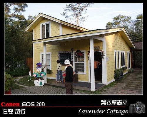 LavenderCottage_0137