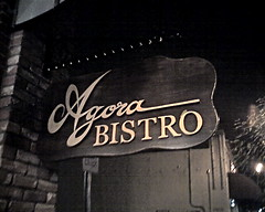 Agora Bistro, Main Street, Pleasanton