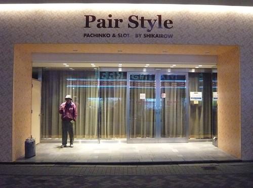 Pachinko parlour entrance, Dohtonbori, Osaka
