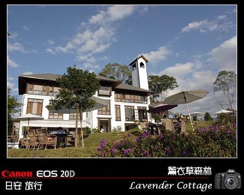 LavenderCottage_0076