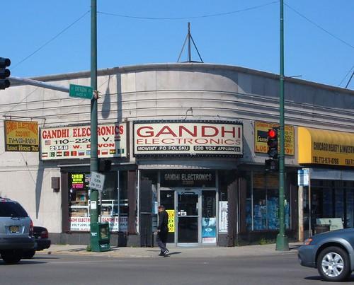 Gandhi Electronics