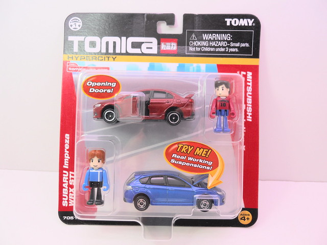 tomica tomy hyper city set 3 (1)