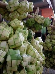 Shell of Ketupat – Happy Eid ul-Fitr 1428H