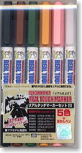 gundam marker set (7)