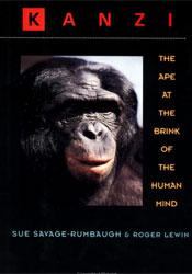 book-kanzi-mind