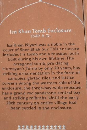 Isa Khan Tomb伊沙克汗陵墓1-1