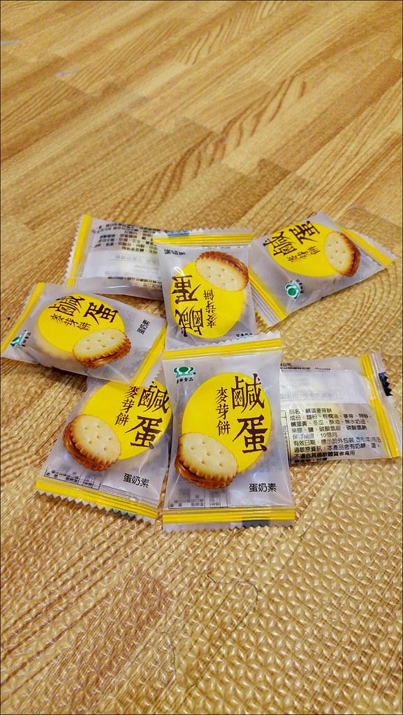 [彰化名產] 昇田食品鹹蛋黃麥芽餅 不輸老楊蛋黃餅的團購美食 酷麥克同名網誌