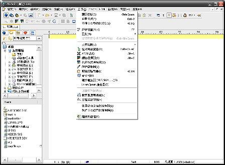 Windows 筆記本完全取代方案~PSPad editor 4.5.5(2381) 繁中免安裝 @ ishare 電腦備忘錄 :: 痞客邦