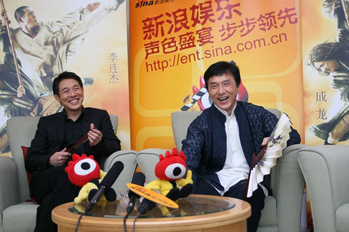 Jackie and Jet on Sina