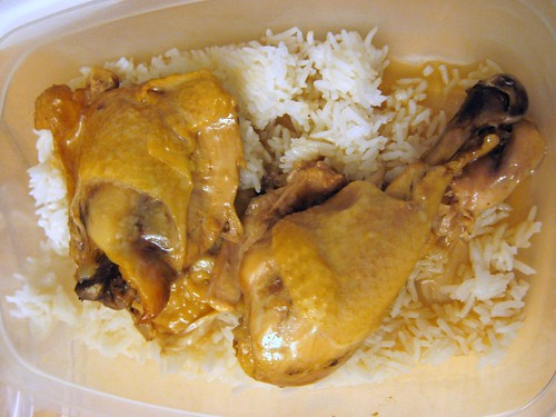 Adobong Manok/Chicken Adobo and Rice