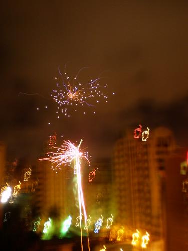 Happy New Year 2008!