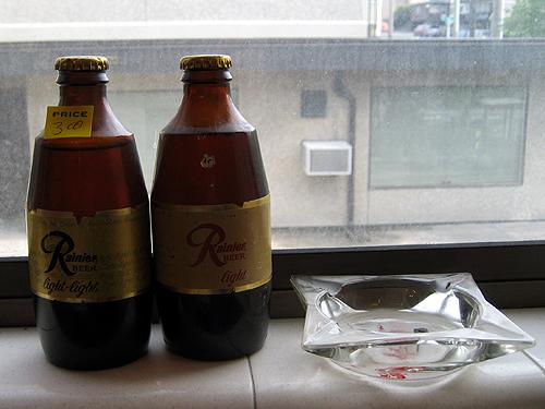 Very old beer