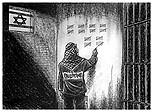 latuff_palestinian-prisoner