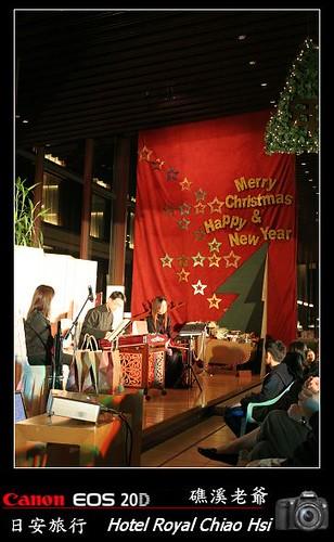Hotel Royal Chiao Hsi_2007_1227_211234.jpg