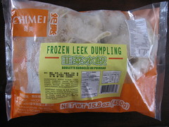 frozen leek dumplings