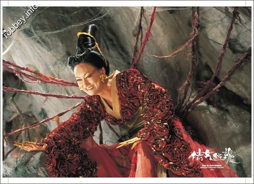 Robbey-ChineseGhostStory007