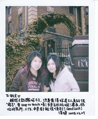 Polaroid05