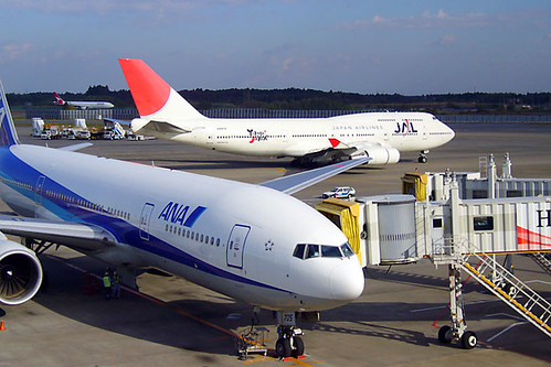 Five Airlines for Your Japan Holiday