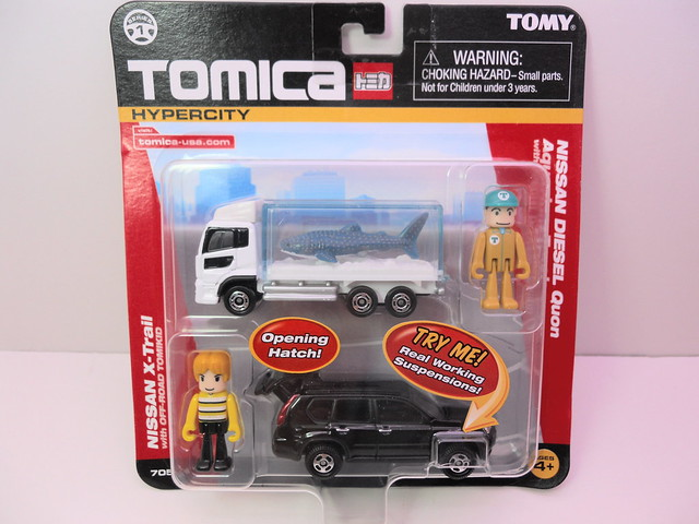 tomy tomica hyper city 2 car set (1)