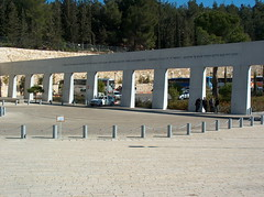 Yad VaShem (16) - the entrance to the memorial
