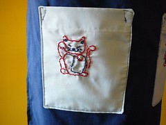 apron pocket embroidery