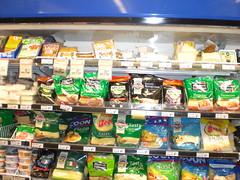Tofu section of supermarket chiller, Melbourne
