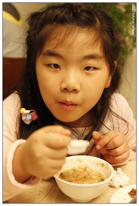台北,消夜,美食 @VIVIYU小世界