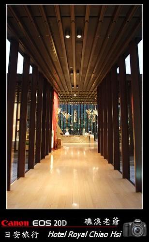 Hotel Royal Chiao Hsi_2007_1227_172737.jpg