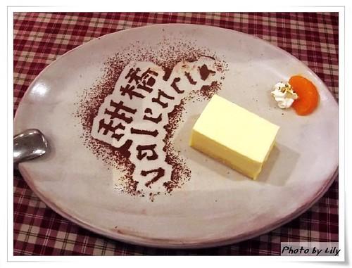 甜橘的豆腐蛋糕與擺盤。