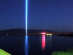 Yoko Ono John Lennon Peace Tower Reykjavik