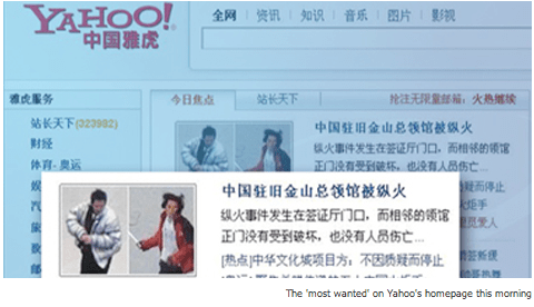 Yahoo! China helps crack down on Tibetans