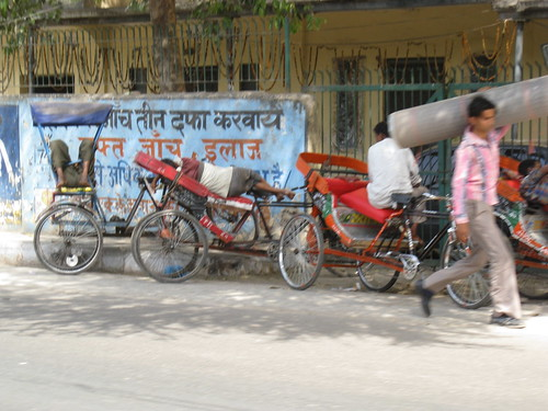 afternoon rickshaws
