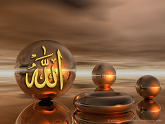 allah الله - design 00042