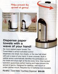 dispensador papel skymall