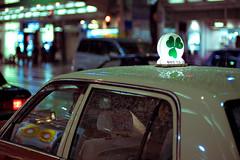 Shamrock Taxi