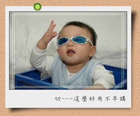 《推薦》光影魔術手0.26繁體中文版(最新免註冊免安裝版) @ 魔鬼甄與天使嘉 :: 痞客邦