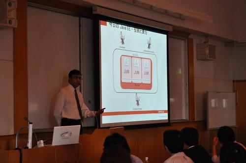 Ajay-san presented Oracle and Java_10