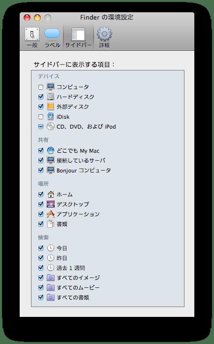 """Leopard Finder Setting """"Sidebar"""""""