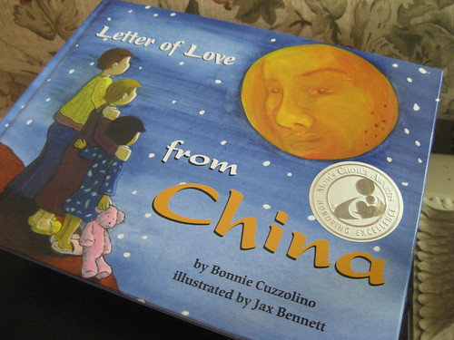 China kids book 003