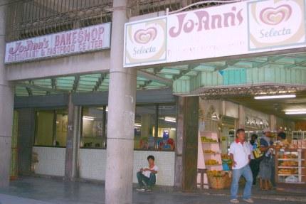 Jo-Anns Bakeshop Restaurant and Fastfood Center, along P. Acharon, Sr. Boulevard