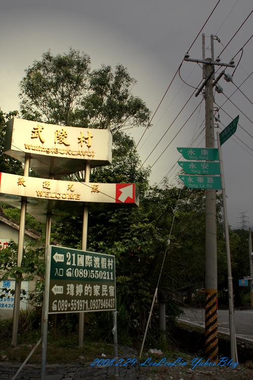 [臺東鹿野景點] 龍田國小|鹿野龍田移民村 | Trip-Life熊本一家の旅攝生活