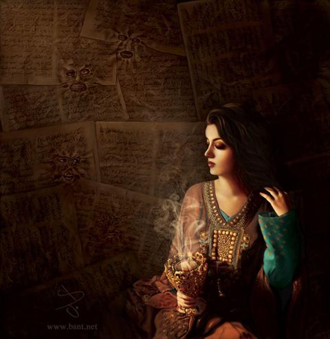 Amal Suood's
