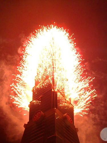 2008/01/01 Amazing Taipei101 fireworks!