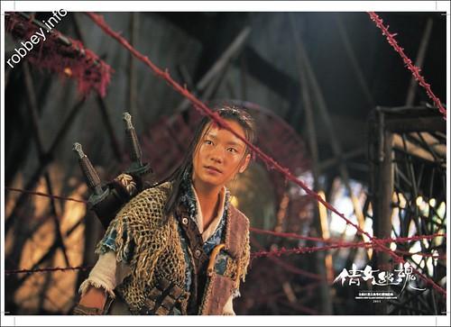 Robbey-ChineseGhostStory017