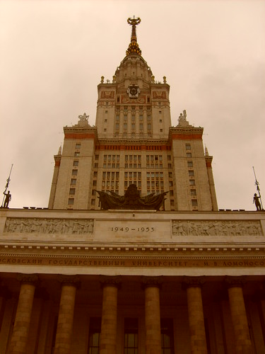 Moscow State University 1