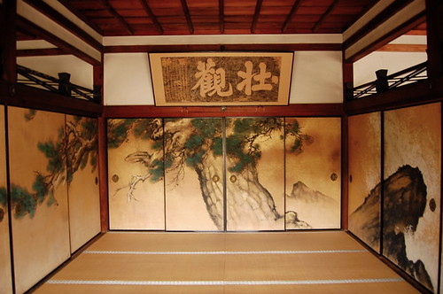 Ninna-ji Temple 11