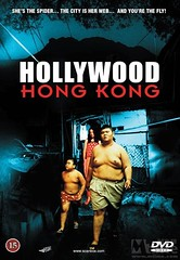 香港有個荷里活 Hollywood Hong Kong